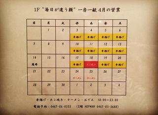 0A51B15A-DDBF-42A7-B94C-DA88AB6F3E09.JPG
