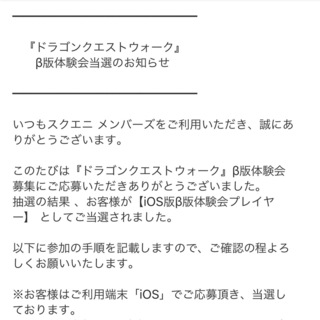 89F96F1F-79F8-4A0C-B145-F151C0EF8BFA.JPG