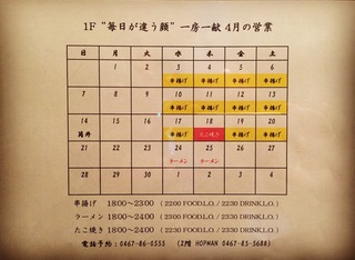 2595F7C5-A78B-410C-9C45-CC0B690F015F.JPG