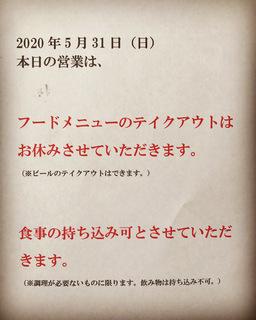 58D0BB84-49F7-49B5-9966-A7A1E8734043.JPG