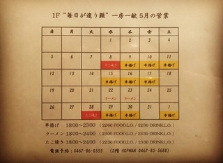 78F2E157-8EDE-4B69-82B1-002057A30DA6.JPG