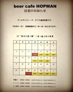 AE3FC5C9-28AE-4B4F-8657-2565411A69C2.jpg