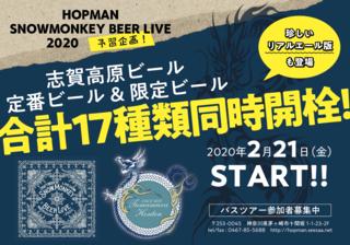 スクリーンショット 2020-02-10 15.23.58.png