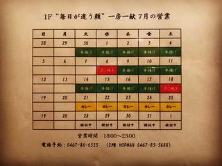FC633E4D-0A31-41B1-9D1A-E1A461A629CD.JPG