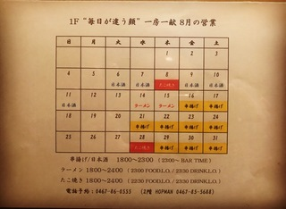 FEF41859-7D26-4D9F-8AE1-0AEDF733EDEE.JPG