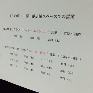 FullSizeRender (14).jpg