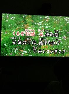 IMG-3738.jpg