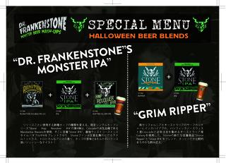 dr.franken menu.jpg